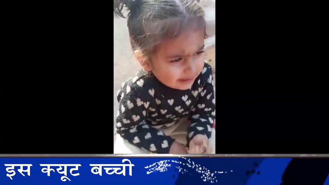 Download mujhe shaadi karni hai, cute girl ,. baby || funny baby