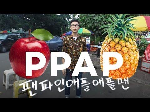COWOK  KOREA PARODI LAGU PEN PINEAPPLE APPLE PEN (PPAP)  | JUN CHEF PPAP SONG PARODY