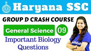 5:30 PM - HSSC Group D 2018 | General Science by Shipra  Ma'am | Important Biology Questions