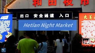 Xinjiang night market helps lift families out of poverty