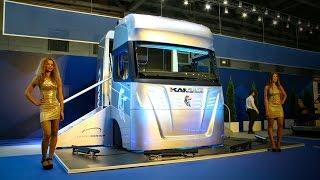 КАМАЗ - новая кабина «Трансформер»(, 2015-09-09T18:53:55.000Z)