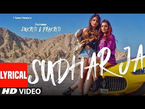 LYRICAL: Sudhar Ja Song | SUKRITI & PRAKRITI KAKAR | ABHIJIT VAGHANI | New Song 2019 | T-Series