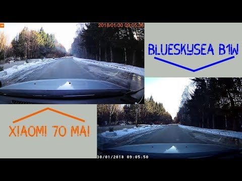 Xiaomi 70 Mai Vs Blueskysea B1W: Great Budget Dash Cameras - Comparison In Day And Night