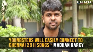 Youngsters will easily connect to Chennai 28 II songs - Madhan karky