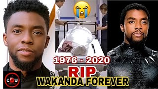 Funeral Of Actor Chadwick Boseman || Rest In Peace Black Panther