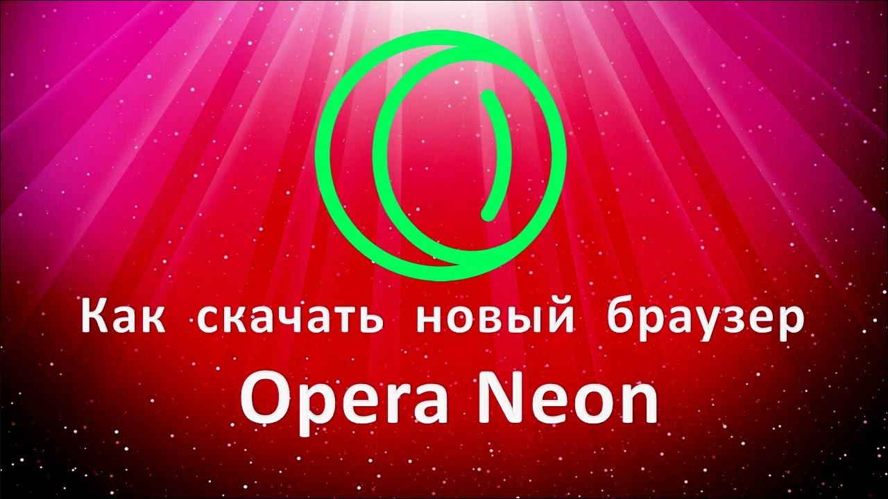 Тор браузер для opera гирда создатель тор браузера hydra