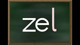 """1. Sınıf """"Z""""harfi birleştirme , kayakademi"""
