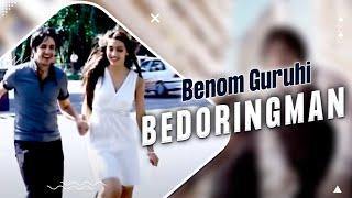 Benom - Bedoringman | Беном - Бедорингман [Official video]