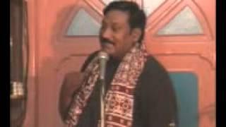 Samson Shafqat salm 20 mp3
