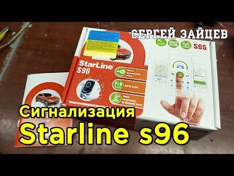 Обзор Функционала Сигнализации и Инструкция по Starline S96