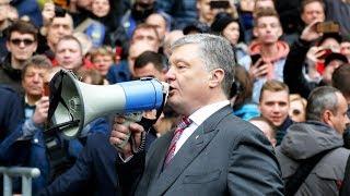 Акция сторонников Порошенко в Киеве   19.04.2019
