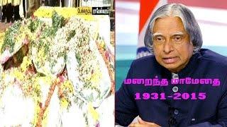 Last Moments of Dr.A.P.J Abdul kalam full youtube video 30-07-2015 | APJ Abdul kalam funeral video