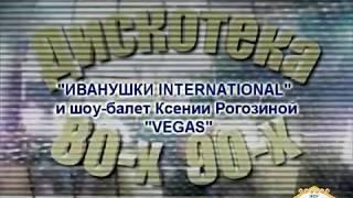 Последний концерт Олега Яковлева в составе...