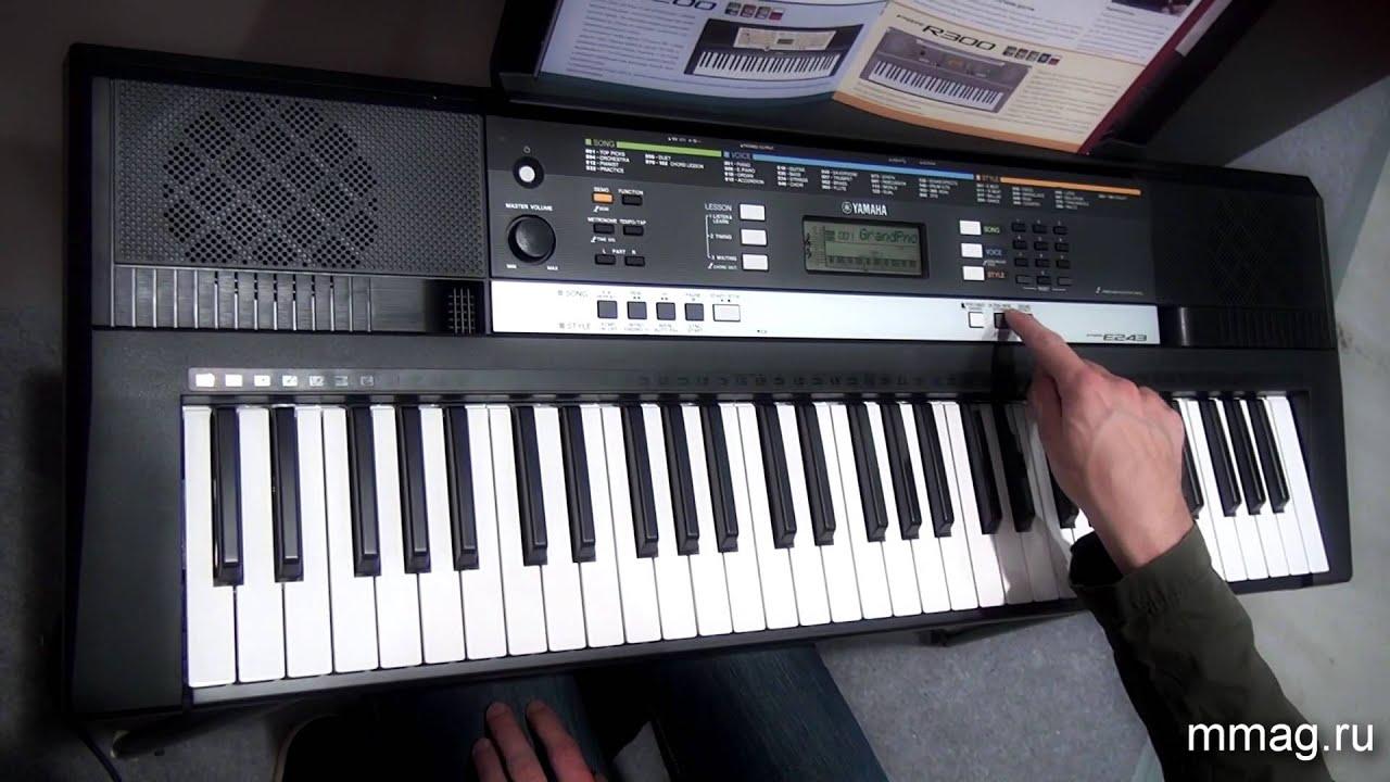 Yamaha psr e243 youtube for Yamaha psr e243 accessories