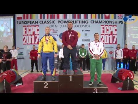 Knut Martin Haraldsen European Classic Powerlifting Championships 2017 Thisted, Danmark