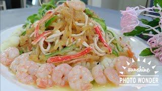 [명절음식]해파리 냉채/해파리소스/꼬들꼬들 톡쏘는/잔치…