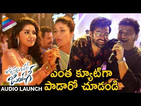 Vunnadhi Okate Zindagi Movie WHAT AMMA Song LIVE Performance | Ram | Anupama | DSP | Lavanya