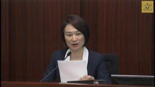 內務委員會會議 (2018/04/13)