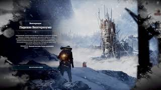 FrostPunk Let's play 3
