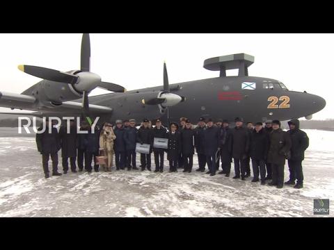 Russia: New IL-38N