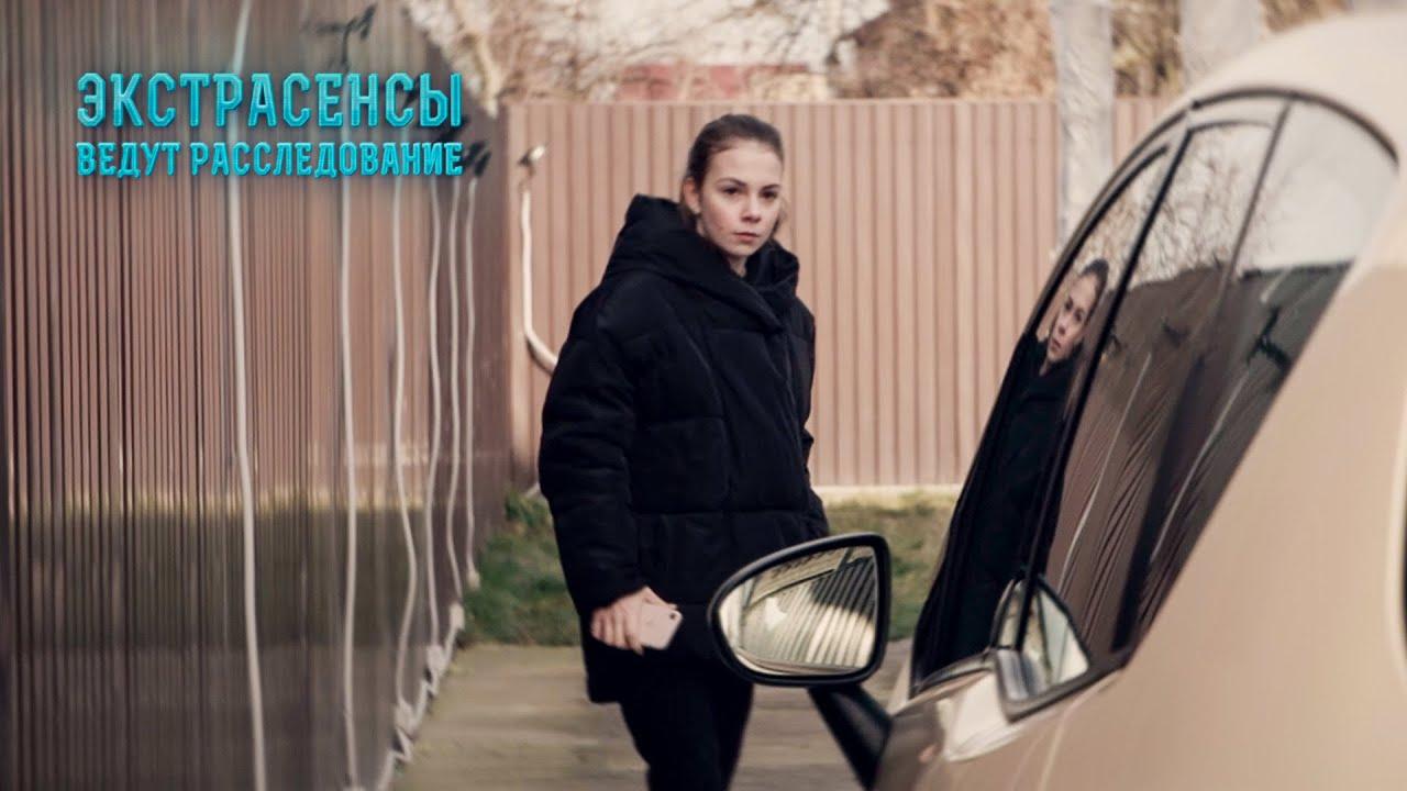 Полтергейст управляет автомобилем – Экстрасенсы ведут расследование 2021 | НА РУССКОМ