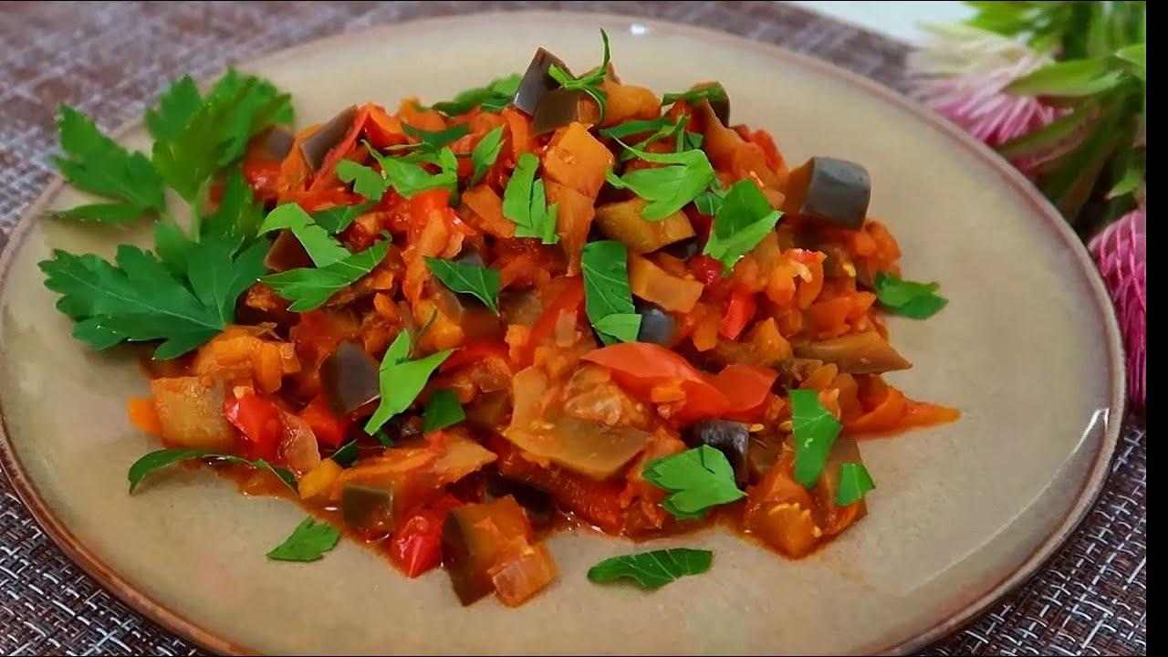 БАКЛАЖАНЫ готовлю по этому рецепту! Вкуснейшее Рагу с Баклажанами!