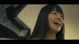 山根万理奈/新優等生(Music Video)
