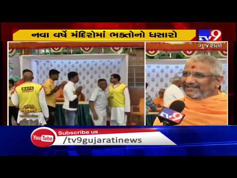 Ahmedabad: Maha Puja Organized At BAPS Swaminarayan Temple On Occasion Of Gujarati New Year| TV9