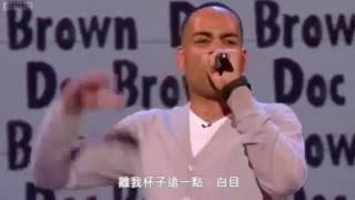 [中文字幕] Doc Brown - 正港茶 (饒舌)