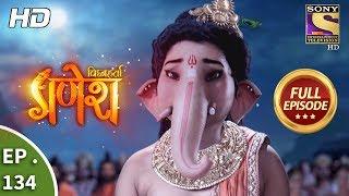 Vighnaharta Ganesh - Ep 134 - Full Episode - 27th February, 2018
