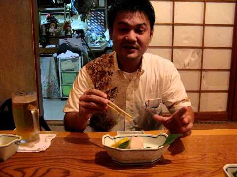 南大東島:幻の魚、インガンダルマ実食