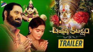 Ayyappa Kataksham Movie Trailer | Suman | Jyothi | Ramaprabha | 2019 Latest Telugu Movies