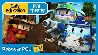 Daily education | Poli theater | Let's wash it clean.