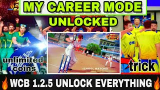 🔥WCB my career mode | unlocked everything and unlimited coins | mode apk