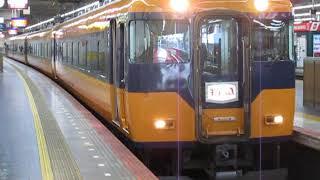 近鉄16000系16008F大阪阿部野橋駅発車※発車メロディー「水上の音楽」あり
