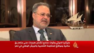 تعليق مشاورات الكويت لتراجع الحوثيين عن التزاماتهم