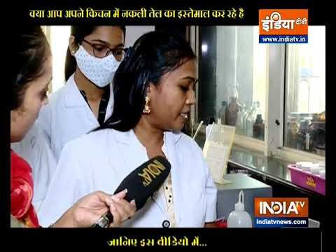 Maharashtra: FDA seizes adulterated edible oil in raids