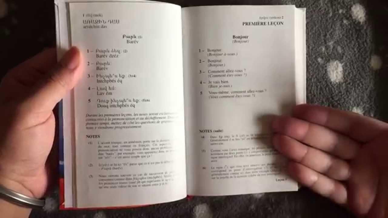 ebook Self Evolvable
