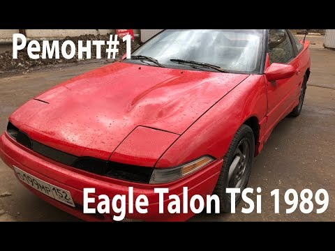 Eagle Talon TSi 1989. Замена ступичного и колодок.