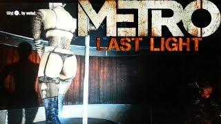ZagraniE - <b>Metro</b>: <b>Last Light</b> *PS3* Dance for Me (<b>Sex</b> Scene ...