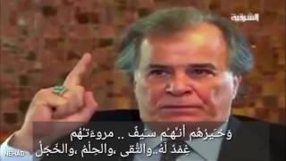 نأي الدار - للشاعر عبد الرزاق عبد الواحد