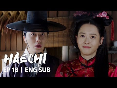 """Jung Il Woo """"Does Go A Ra Need To Wear Such Outfit?"""" [Haechi Ep 18]"""