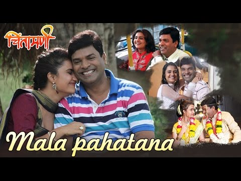 """Mala Pahatana"" Offical Video Song 