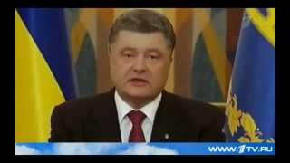 Зверства украинской армии и ложь парашенко