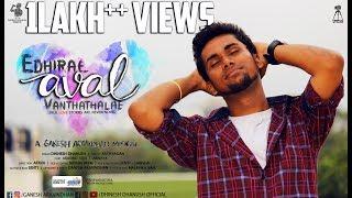 Edhirae Aval Vanthathalae | Tamil Album Song | Dhinesh Dhanush