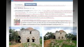 Азербайджанские фальсификации