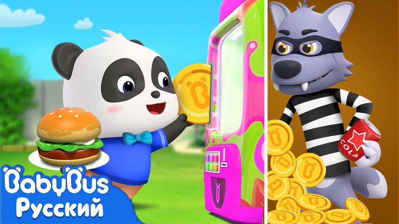 Давайте купим что-нибудь попить🥤| Кики и его друзья | Весёлая песенка для детей | BabyBus