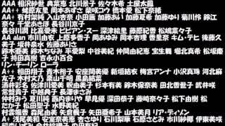 【ニュース速報】【芸能】釈由美子 結婚を報告「便乗したかのようなまさ...