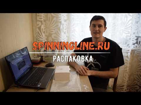 Распаковка заказа от Spinningline.ru с воблерами Strike Pro и Renegade