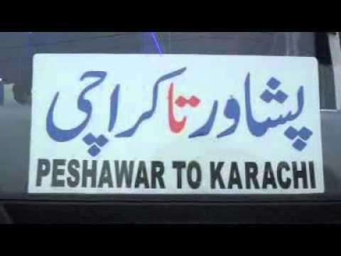 bilal daewoovip bus service peshawar to karachi